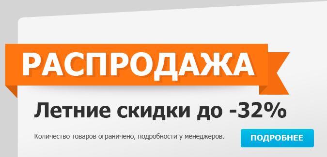 Гигант двери Екатеринбург - Распродажа
