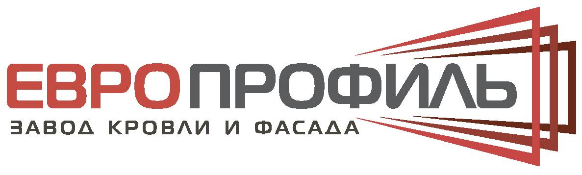 ЕвроПрофиль - Онлайн магазин Кровли и Фасада