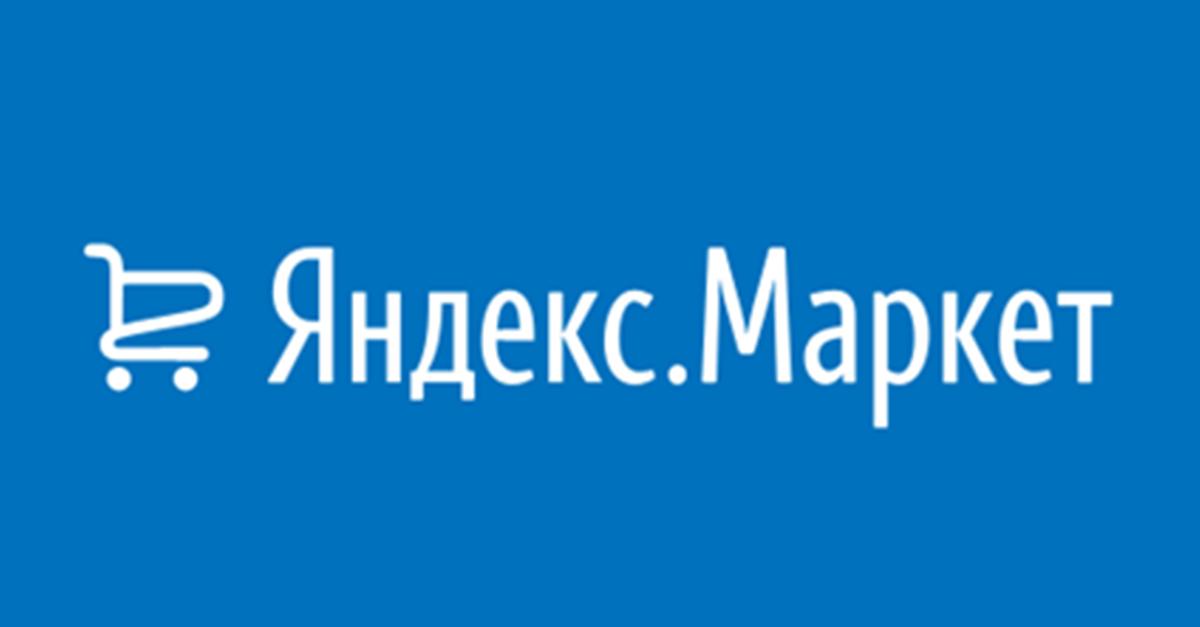 Купить на Яндекс.Маркете