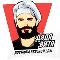 Дядя Витя