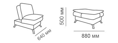 Габаритные размеры кресла-пуфа Сити