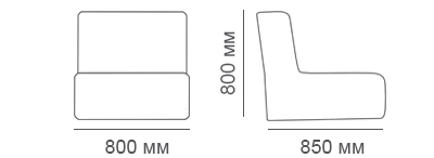 габаритные размеры бескаркасного кресла Эгоист