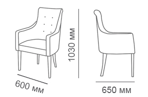 габаритные размеры кресла Патиссон