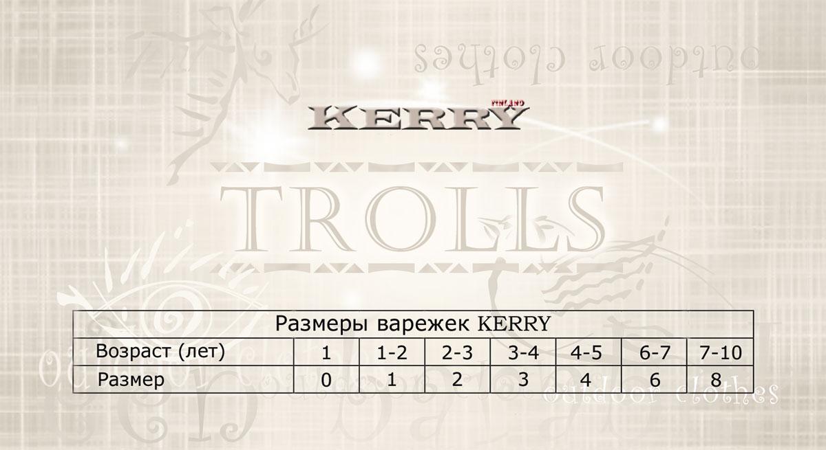 Таблица размеров варежки Kerry