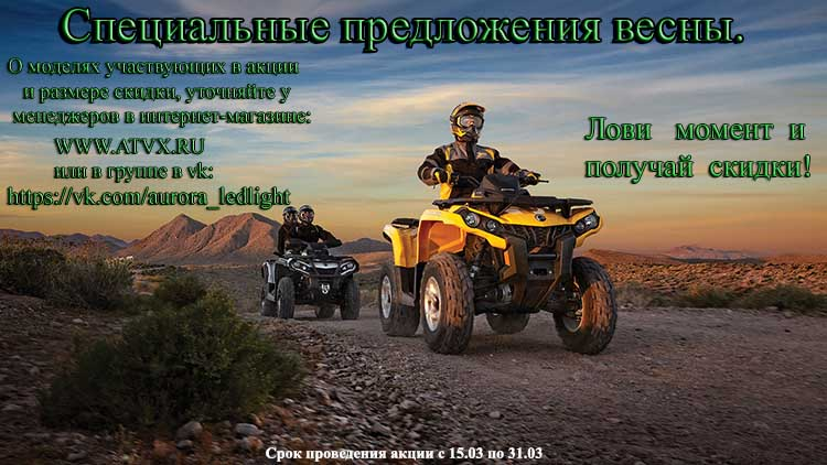 https://static-internal.insales.ru/files/1/2332/3000604/original/2013-Can-Am-OutlanderDPS1000a5.jpg