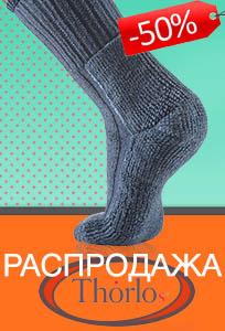 Распродажа носков