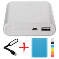 Xiaomi Mi Power Bank 10400 Голубой с чехлом и фонариком