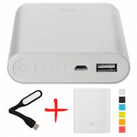 Xiaomi Mi Power Bank 10400 Белый с чехлом и фонариком
