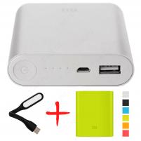 Xiaomi Mi Power Bank 10400 Салатовый с чехлом и фонариком