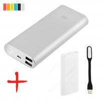 Xiaomi Mi Power Bank PRO 16000 Белый с чехлом и фонариком