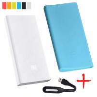 Xiaomi Mi Power Bank PRO 20000 Голубой с чехлом и фонариком