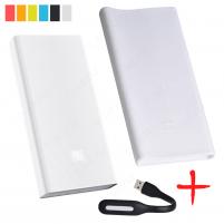 Xiaomi Mi Power Bank PRO 20000 Белый с чехлом и фонариком