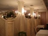 Ресторан Райский сад