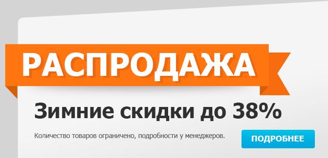 Гигант двери Барнаул - Распродажа