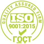 Сертифицировано ISO9001