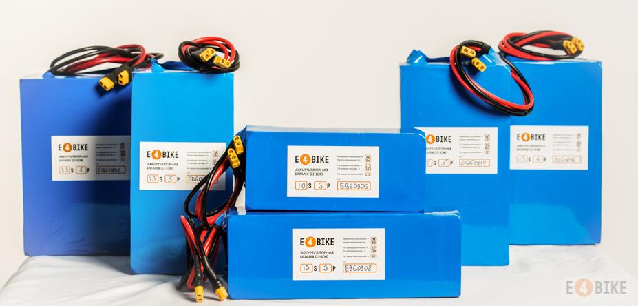 Сборка LiNCA/LiNMC/LiFePO4 батарей на заказ [Мск + пересыл]