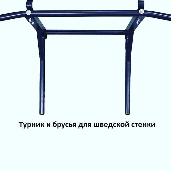 турник_для_дома_купить.jpg