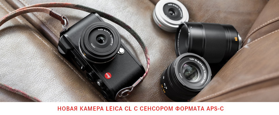 loaded_Leica_CL.jpg