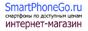 SmartPhoneGo.RU