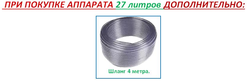 https://static-internal.insales.ru/files/1/4884/4092692/original/Samogon_77_27_litrov.png