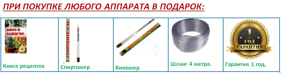 Без_доставки.png