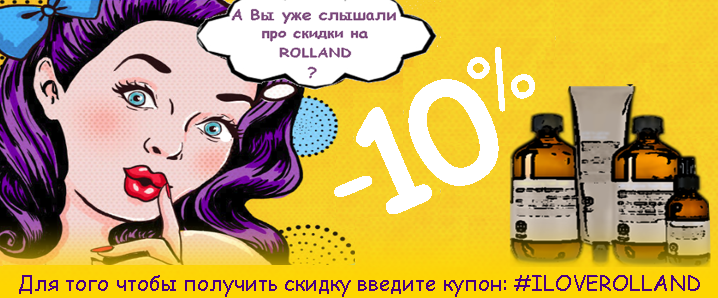 https://static-internal.insales.ru/files/1/5328/3536080/original/banner_rolland1.png