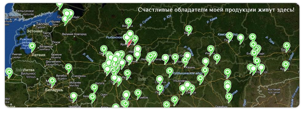 География покупателей Творческой мастерской Ольги Дмитриевой
