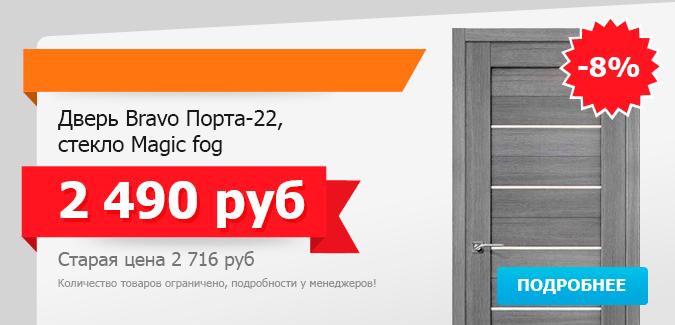 Гигант двери Зеленоград - Дверь Bravo