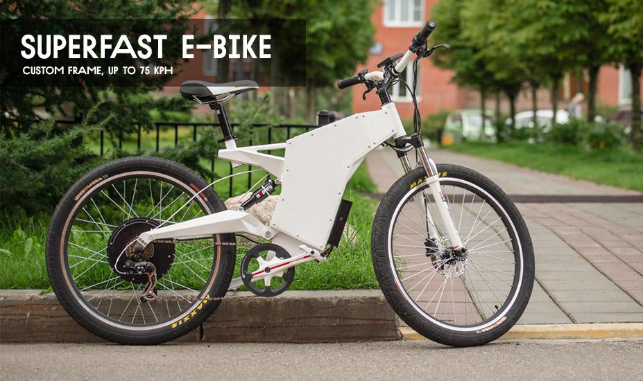 E4BIKE One: Superfast e-bike