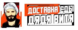 Логотип службы доставки еды «Дядя Витя»