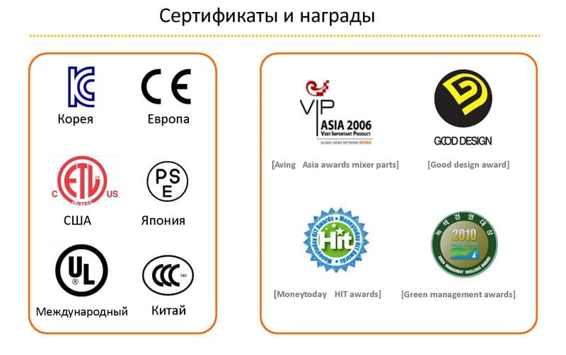 Lequip_Company_Profile_2014_All_Страница_06_cr.jpg