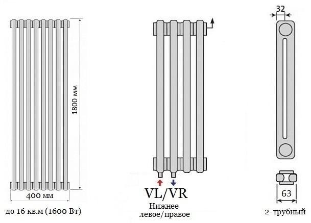 2180-8-VL/VR