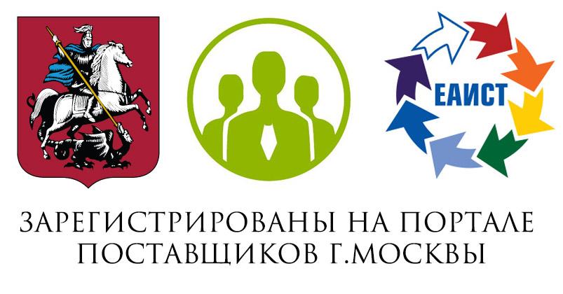 Госзакупки для детских садов тендеры для школ, театров и домов культуры