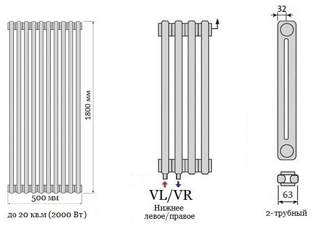 2180-10-VL/VR