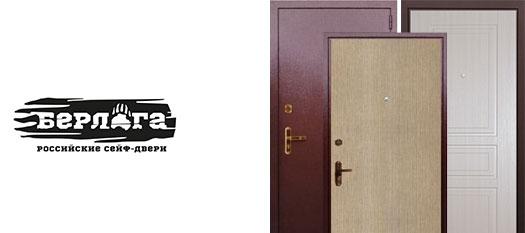 дешевые металлические двери эконом