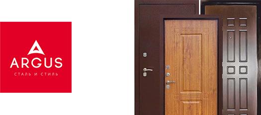 дорогие элитные металлические двери
