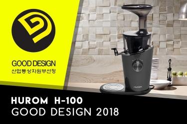 Хюром – обладатель премии Good Design 2018