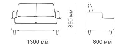 Габаритные размеры дивана Патиссон