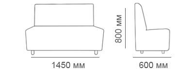 Габариные размеры 3-местного дивана Дели