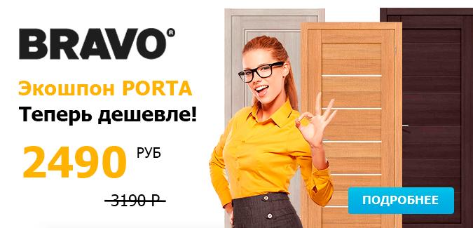 Гигант двери Зеленоград - Bravo Porta