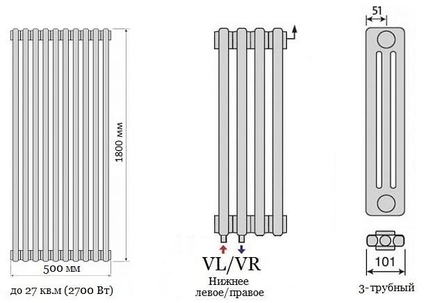3180-10-VR/VL